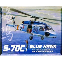 AFV Club AF35S13 1/35 S-70C-1 Blue Hawk Air Rescue Group