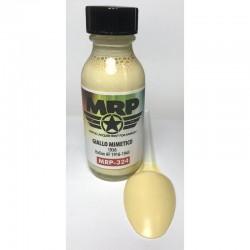 "AFV Club SE73513 1/350 Guppy II-class submarine ""USS Cutlass"" (SS-478) / Taiwan ""Sea Lion"""