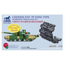 Bronco AB3530 1//35 Chinese ZTZ-99 Steel Type workable track link set