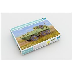 Trumpeter 01506 1/35 Canadian Husky 6x6 APC (Improved Version)