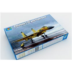 Trumpeter 01670 1/72 Chinese J-15 with flight deck
