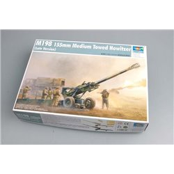 Trumpeter 02319 1/35 M198 Medium Towed Howitzer late