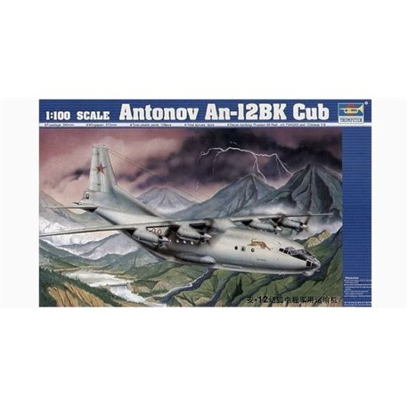 Trumpeter 04001 1/100 AntonovAn-12BK Cub