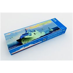 Trumpeter 04551 1/350 PLA Navy Type 071 Amphibious Transport Dock