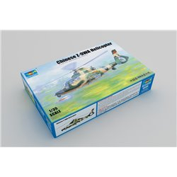 Trumpeter 05109 1/35 Chinese Z-9WA Helicopter