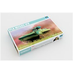 Trumpeter 05557 1/35 PLA Type 86A IFV