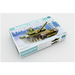 Trumpeter 05566 1/35 Russian T-80BV MBT