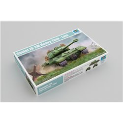 Trumpeter 05590 1/35 Soviet JS-2M Heavy Tank Late*