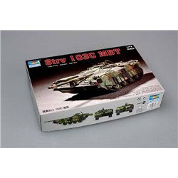 Trumpeter 07298 1/72 Swedish Strv 103C MBT