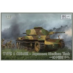 IBG Models 72055 1/72 Type 1 Chi-He Japanese Medium Tank