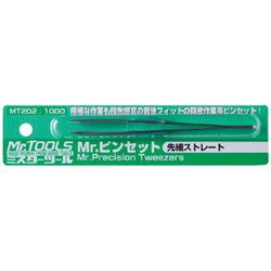 GUNZE Mr Hobby MT202 Précelle Fine – Fine Tweezer