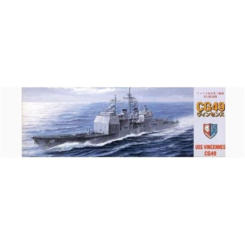 Fujimi 41104 1/700 USS Vincennes CG49