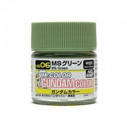 GUNZE Mr Color Spray S065 BRIGHT BLUE 100ml