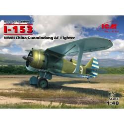 Winsor & Newton Winton 109 Cadmium Yellow Hue 37ml
