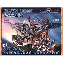 ZVEZDA 8812 28mm Elven Light Cavaltry Ring of Rule 9 Figures