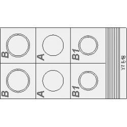 Academy 35014 1/35 U.S. HELICOPTER CREW