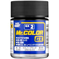 GUNZE Sangyo Mr Color GX2 Primary Ueno Black Gloss 18ml