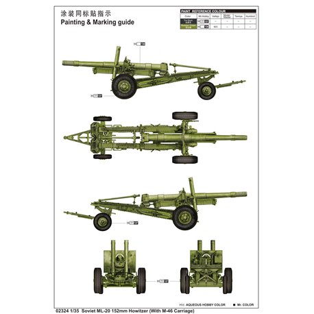 Trumpeter 02324 1/35 Soviet ML-20 152mm Howitzer With M-46 Carriage