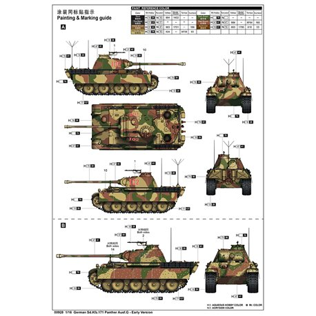 Trumpeter 0928 1/16 German Sd.Kfz.171 Panther Ausf.G - Early Version