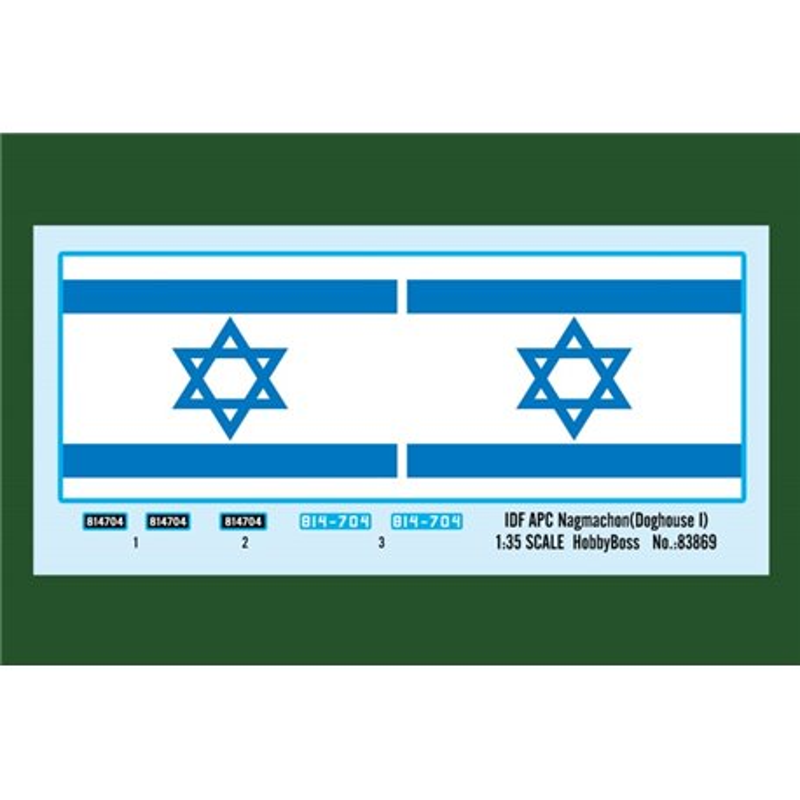 Hobby Boss 83869 1/35 IDF APC Nagmachon(Doghouse I )