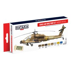 HATAKA HTK-AS71 Aviation Paint Set Israeli Air Force paint set (modern rotors) 8x17ml