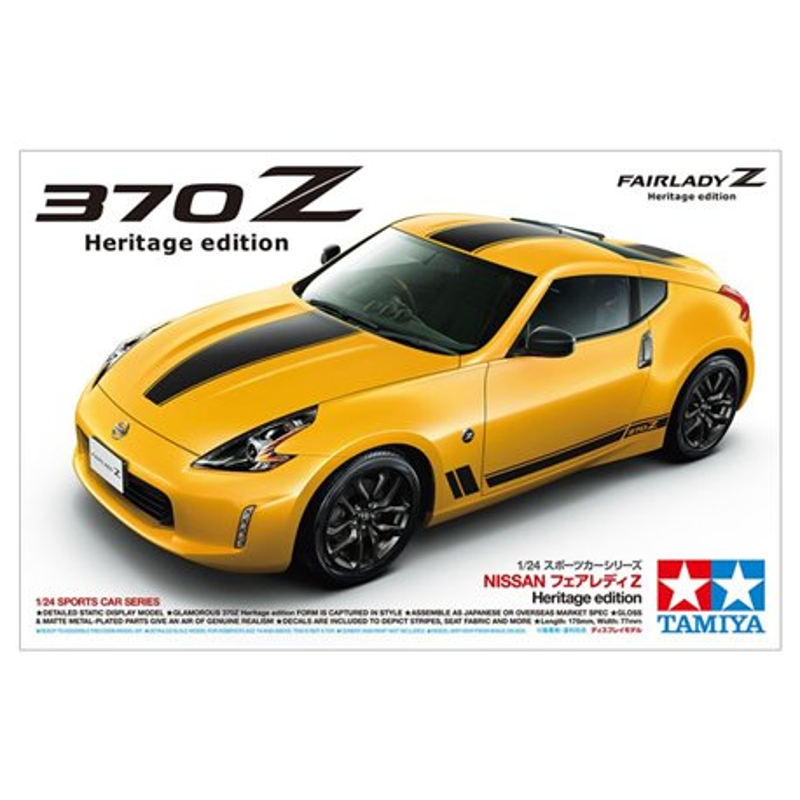 TAMIYA 24348 1/24 370 Z Heritage Edition