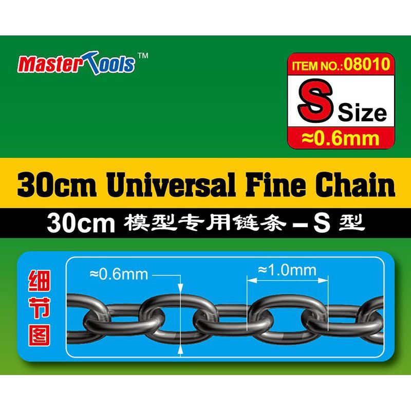 DRAGON 9138 1/35 Soviet SA-9 Gaskin with Motor Rifle Troops