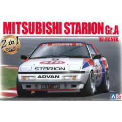 TRUMPETER 09817 Display Case Vitrine 210mm x 100mm x 80mm