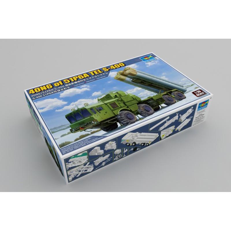 AFV CLUB SE73516 1/350 USA Landing Vehicle Set