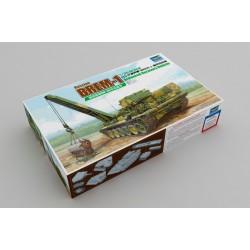ICM 32103 1/32 German Luftwaffe Cadets (1939-1945)