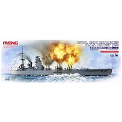 MENG PS-001 1/700 Royal Navy Battleship H.M.S. Rodney (29)