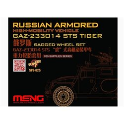 MENG SPS-025 1/35 RUSSIAN ARMORED VEHICLE GAZ-233014 STS Tiger SAGGED WHEEL SET
