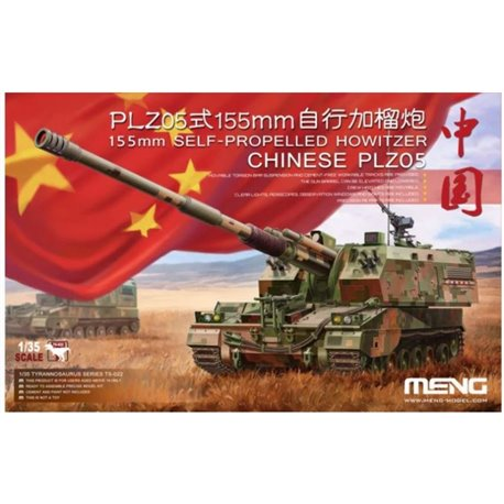 MENG TS-022 1/35 155m Self-Propelled Howitzer Chinese PLZ05
