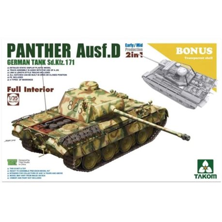 TAKOM 2103 1/35 Panther Ausf. D 2in1 Mid/Early Full Interior Kit