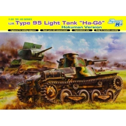 "DRAGON 6777 1/35 IJA Type 95 Light Tank ""Ha-Go"""
