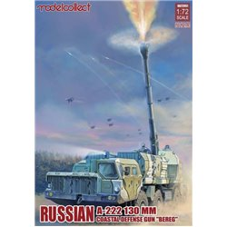 "MODELCOLLECT UA72051 1/72 Russian A-222 130mm Coastal Defense Gun ""Bereg"""