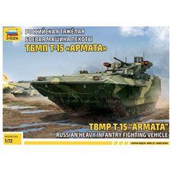 ZVEZDA 5057 1/72 TBMP T-15 Armata Russian Heavy Infantry Fighting Vehicle