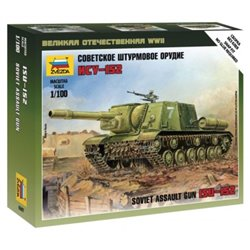 ZVEZDA 6207 1/100 Soviet Self-Propelled Gun ISU-152