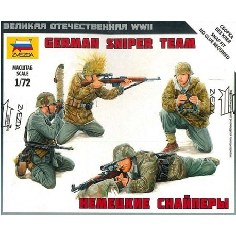 ZVEZDA 6217 1/72 Art of Tactic German Sniper Team
