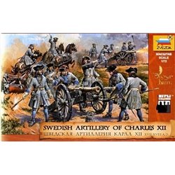ZVEZDA 8066 1/72 Swedish Artillery of Charles XII