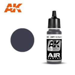 AK INTERACTIVE AK2246 AMT-12 GRIS FONCE – DARK GREY 17ml