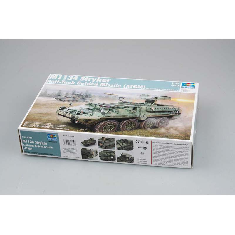 THUNDER MODEL 35207 1/35 British Scammell Pioneer TRMU30/TRCU30 Tank Transporter