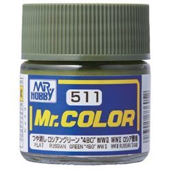 GUNZE SANGYO C-511 Mr Color Russian Green 4BO 10ml