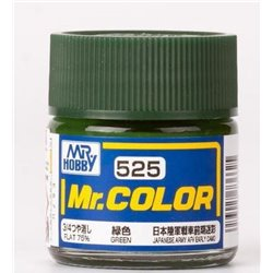 GUNZE SANGYO C-525 Mr Color Green Flat 75% 10ml