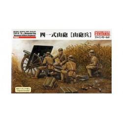 AMMO BY MIG A.MIG-3025 Pigment Syrian Ground 35 ml