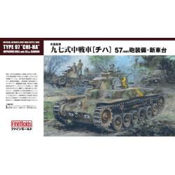AMMO BY MIG A.MIG-8668 Airviper nozzle cap guard
