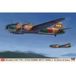 MINIART 35600 1/35 German Road Signs WW 2 France 1944