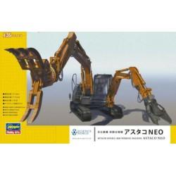 SPECIAL HOBBY SH48194 1/48 Grumman AF-3S Guardian