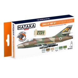 HATAKA HTK-CS12 Israeli AF paint set (1970's desert colours) (6 x 17 ml)
