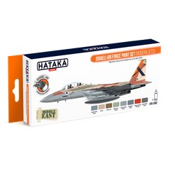 HATAKA HTK-CS62 Israeli Air Force paint set (modern jets) (8 x 17 ml)